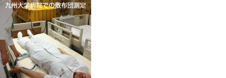 プレミアム敷布団 ベビー 70x120cm