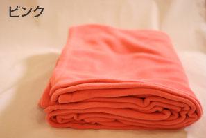 ポーラテック毛布 ベビー&キッズ ピンク